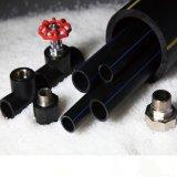 Диаметр 16mm-1400mm 0.6MPa трубы HDPE цены по прейскуранту завода-изготовителя Китая