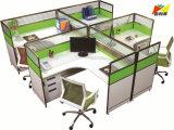 高品質の標準的なオフィスの区分ワークステーション中国製