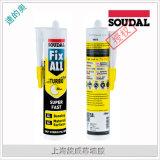 Solucionar todos Turbo sellante de silicona buena adhesión a la mayoría de materiales de base