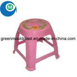 OEMの注入の赤ん坊のためのプラスチック腰掛け型