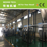 Película Waste da agricultura que lava recicl máquina de secagem