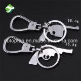 승진 도매 좋은 품질 주문 모양 금속 전자총 열쇠 고리