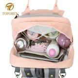 Melhor qualidade de Piscina Senhora Fraldas para bebés Bolsas Saco de Fraldas mochila de ombro