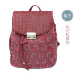 Gestickter spätester Entwerfer-Rucksack für Luxuxansammlungen der Frauen