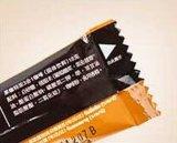 自動5g砂糖はパッキング機械を袋に入れる
