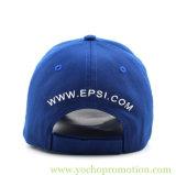 中国製昇進の高品質のEmbrioderyの野球帽