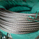 7X7 Steel Wire Rope 3mm