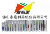 中国の製造業者によってなされる新しい設計事務所ワークステーション