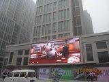 Im Freien farbenreiche Bildschirmanzeige LED-P8 für das Bekanntmachen des Bildschirms