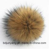 Grande sfera Keychain della pelliccia di fascino del sacchetto della pelliccia POM del Raccoon di Promitonal