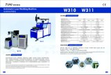 Machine de soudage au laser automatique : W310, W311.