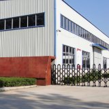 Factory Prefabricated Light H Steel Building