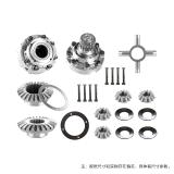 يرحل [دونغفنغ] 153 [سري] شاحنة وسط محور العجلة تميز اجتماع [2502ز33-415]