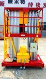 Het dubbele Platform van het Werk van de Lift van Masten Hydraulische Lucht voor Hoogte 6m