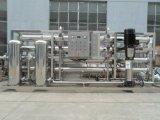 Полностью автоматическое оборудование для очистки воды RO система выхлопа