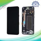 Samsung S8를 위한 3D 접촉 수치기를 가진 LCD 보충 스크린