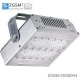 80W LED resistente al agua la luz del tunel con Ce/RoHS