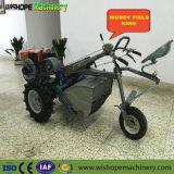 Trattore agricolo 2WD del mini piccolo trattore della rotella