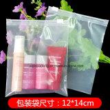 Verpakkende Zak van de Gift van het Product van de vervaardiging de Driedimensionele Transparante Kosmetische met het Slot van de Ritssluiting (JP-plastic002)