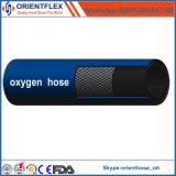 Flexible d'oxygène Rubebr bleu souple