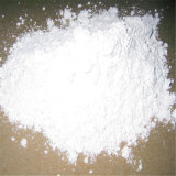 HCl Cetirizine хлоргидрата Cetirizine противоаллергического снадобья высокой очищенности сырцовый