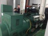 Cumminsのディーゼル機関を搭載する1100kw 1375kVAの高い発電のディーゼル発電機