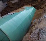 Serbatoio settico di FRP per il serbatoio settico di grande FRP purificazione Integrated di trattamento di acque luride