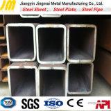 Sección hueco (tubos cuadrados rectangulares)