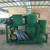 La reutilización de residuos de aceite vegetal o aceite de transformadores tratamiento utiliza equipo/máquina de reciclaje de aceite de transformadores