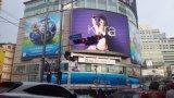 HD 4mm pleine couleur de la publicité de plein air Carte d'affichage à LED