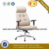 執行部の椅子(NS-9044B)を競争させる方法デザインファブリック網