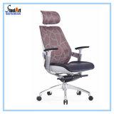 호화스러운 디자인 인간 환경 공학 사무실 메시 회전 의자