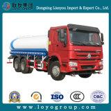 Тележка цистерны с водой перевозки низкой цены HOWO