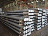 7A04アルミニウムまたはアルミ合金棒鋳造の鋼片