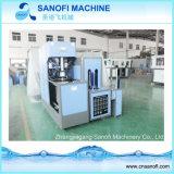 Semiautomáticos pequena garrafa PET de plástico fazendo a máquina