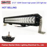 Nuevas y mejores ventas de 21,5'' 120W 12V 24V de la barra de luz LED