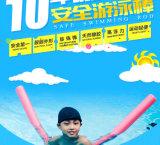 Pearl Algodão Stick Custom Piscina Adulto e Infantil Artigos flutuando Stick Artigos Desportivos de água exterior Piscina Flutuabilidade Stick