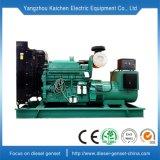Wasserkühlung-Dieselgenerator