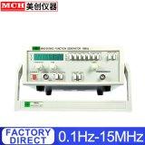 Générateur de 15MHz numérique générateur de signal numérique RF Mag-2015ad