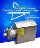 Gesundheitlicher Underflow, welche Pumpe für Sirup übermittelt