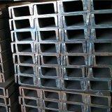 Prezzo laminato a caldo dell'acciaio usato costruzione della Manica di C