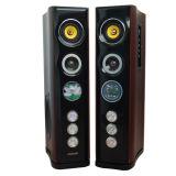 Professional 2.0 alto-falante inicial ativa (JB-08)