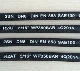 DIN En 853 2sn/SAE100 R2atの高圧油圧ゴム製管