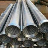 試錐孔のためのステンレス鋼304Lジョンソンのふるい管