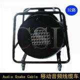 32CH 단계 바퀴를 가진 오디오 스피커 뱀 DMX 케이블