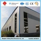 Almacén de la estructura de acero galvanizado prefabricados