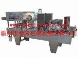 Filterglocke-Dichtungs-Maschine für Brei (BG60A-4C)