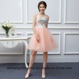 Curto com Filete Strapless Dress Color Tulle Coral Prom Dress