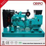 tipo abierto generador reservado estupendo de 130kVA/105kw Oripo con el corchete del alternador