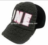 유행에 의하여 세척되는 모자 (YYCM-120144)